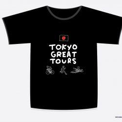 Rock Paper Scissors Tour T Shirt